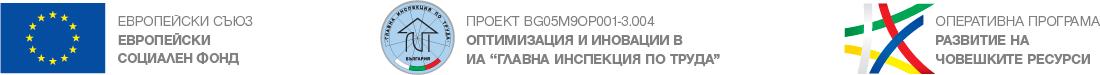 """Проект """"Оптимизация и иновации в ИА ГИТ"""" Logo"""