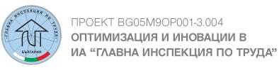 """Проект """"Оптимизация и иновации в ИА ГИТ"""" Mobile Retina Logo"""